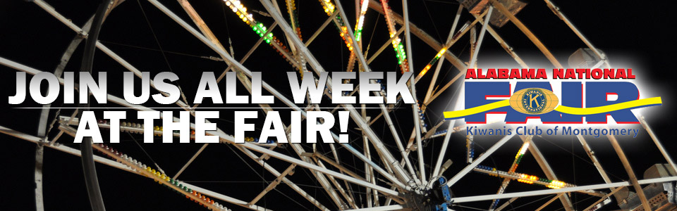 2017 Alabama National Fair